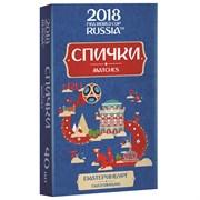 Спички для пикника Екатеринбург синий