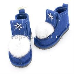 Валеши войлочные на подошве синие со снежинкой и меховой опушкой - фото 12599