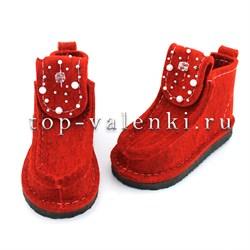 Валеши войлочные на подошве красные с декором - фото 12871
