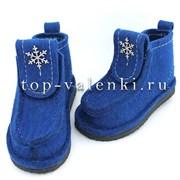 Валенки шитые войлочные на подошве синие с декором