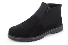 """Мужские войлочные ботинки """"Елисей"""""""
