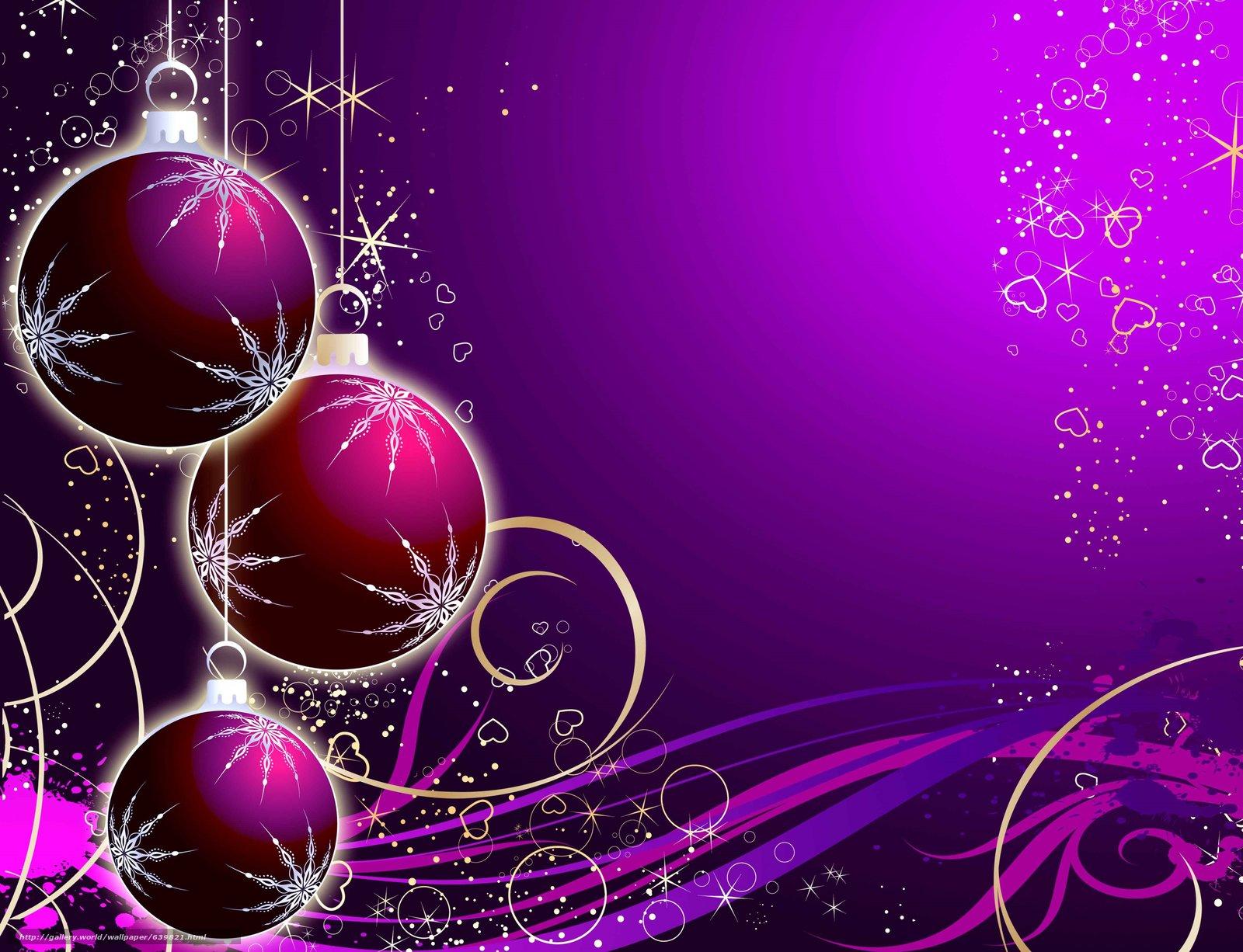 Новогодни открытки в фотошопе